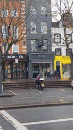 Thumbnail Retail premises to let in Upper Street, Islington