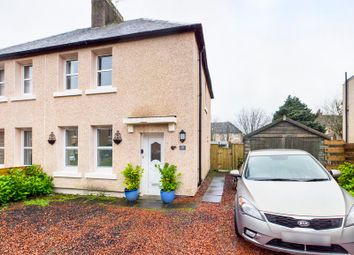 Thumbnail 2 bed semi-detached house for sale in Hospitland Drive, Lanark