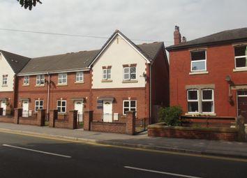 Thumbnail 3 bed end terrace house for sale in Sharoe Green Lane, Fulwood, Preston