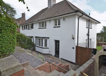 Thumbnail 3 bed semi-detached house for sale in Stunning Semi-Detached House, Enville Road, Newport