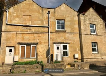 Thumbnail 2 bed terraced house to rent in Stallard Street, Trowbridge