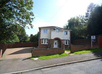 Thumbnail 4 bed detached house for sale in Burford Avenue, Abington, Northampton