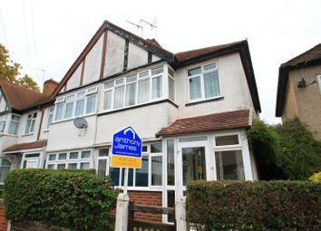 Thumbnail 3 bedroom end terrace house for sale in Cranford Road, Dartford