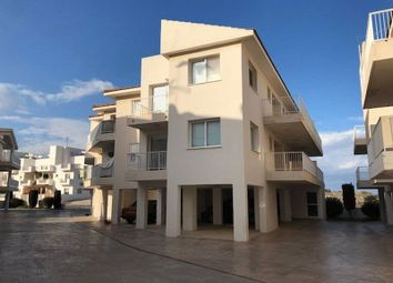 Thumbnail 2 bed apartment for sale in 11, Leoforos Protara - Kavo Gkreko, Protaras 5296, Cyprus