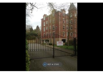 Thumbnail 2 bed flat to rent in Gardenhurst, Leeds