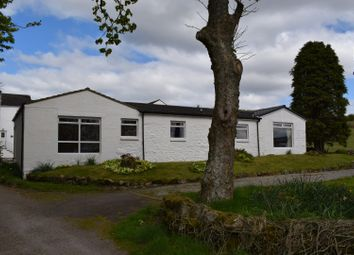 Thumbnail 3 bed end terrace house for sale in Torbay Court, Rockcliffe Dalbeattie