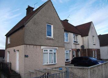 Thumbnail 2 bed flat for sale in Espieside Crescent, Coatbridge