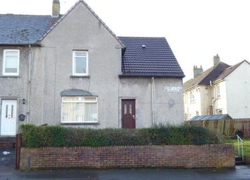 Thumbnail 4 bed end terrace house to rent in 83 Robert Smillie Crescent, Larkhall