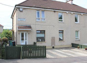 Thumbnail 2 bed flat for sale in Kier Hardie Drive, Kilsyth