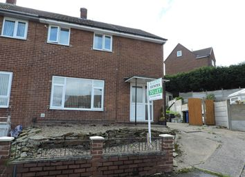 Thumbnail 3 bed semi-detached house to rent in Sandbeck Close, Barnsley, South Yorkshire