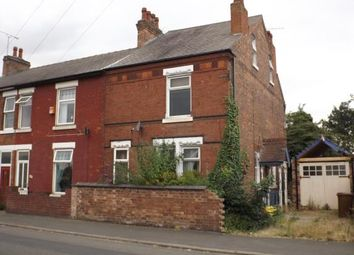 Thumbnail 3 bed detached house for sale in Station Road, Long Eaton, Nottingham, Nottinghamshire