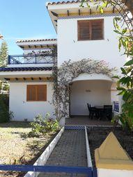 Thumbnail 2 bed semi-detached house for sale in Calle Ciudad De Lorca S/N, Vera, Almería, Andalusia, Spain