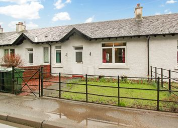 Thumbnail 2 bed terraced bungalow for sale in Station Cottage, Benderloch