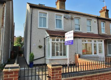 Thumbnail 2 bed end terrace house for sale in Mayplace Road West, Bexleyheath