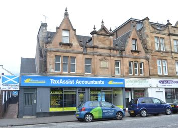Thumbnail 1 bed flat for sale in Cowane Street, Stirling