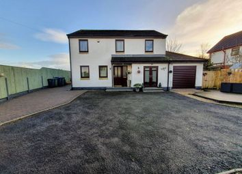 Kirkland Road, Wigton CA7. 4 bed detached house for sale
