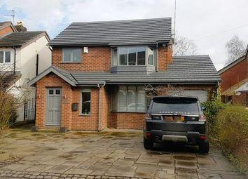 Thumbnail 3 bed detached house for sale in Duke Street, Alderley Edge, Cheshire
