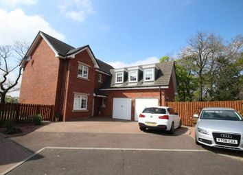 Thumbnail 5 bed detached house for sale in Blacader Drive, Gartcosh, Glasgow, North Lanarkshire