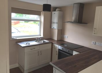 Thumbnail 2 bed end terrace house for sale in Tristram Road, Ducklington, Witney