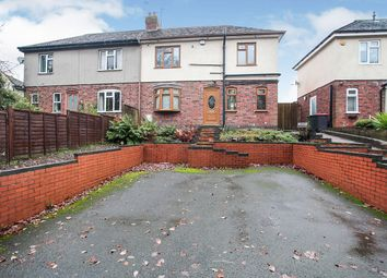 Thumbnail 3 bed semi-detached house for sale in Oldbury Road, Nuneaton, Warwickshire