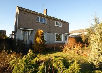 Thumbnail 2 bedroom semi-detached house to rent in Caird Terrace, Bearsden, Glasgow