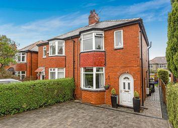 Thumbnail 3 bed semi-detached house for sale in Harlow Crescent, Harrogate, Oaj