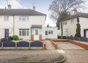 Thumbnail 2 bed end terrace house for sale in Caynham Road, Bartley Green, Birmingham