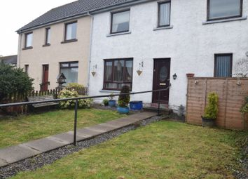 Thumbnail 4 bed terraced house for sale in Gordon Terrace, Invergordon