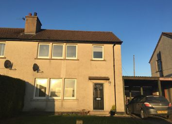 Thumbnail 3 bed end terrace house for sale in County Cottages, Blairmore, Nairn