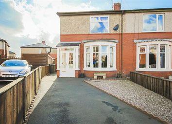 Thumbnail 2 bed semi-detached house for sale in Hatfield Road, Accrington, Lancashire