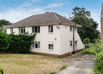 Thumbnail 2 bed maisonette for sale in Peartree Close, Southampton