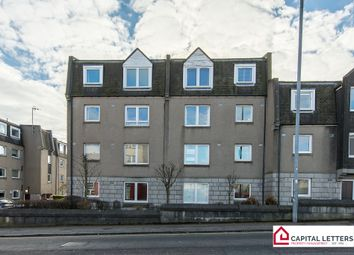 Thumbnail 2 bed flat to rent in Cedar Court, Ashgrove Road, Aberdeen