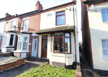 Thumbnail 2 bed end terrace house for sale in Tamworth Road, Two Gates, Tamworth