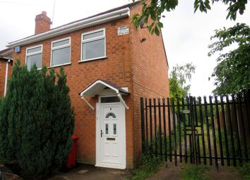 Thumbnail 3 bed link-detached house for sale in Lunt Grove, Quinton, Birmingham