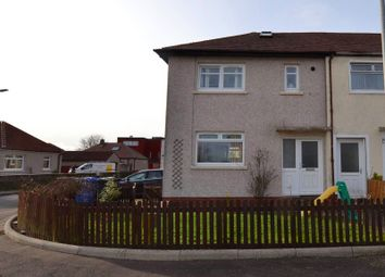 Thumbnail 2 bedroom terraced house to rent in Kirkhall Gardens, Ardrossan, North Ayrshire