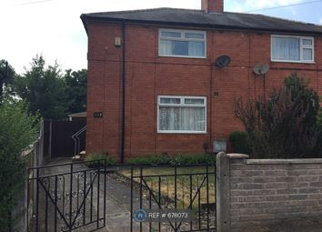 2 bed semi-detached house to rent in Eltham Drive, Nottingham NG8