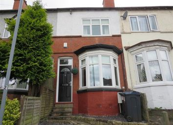 Thumbnail 2 bed property to rent in Westbury Road, Edgbaston, Birmingham