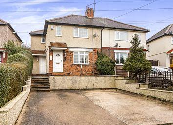 Thumbnail 3 bedroom semi-detached house for sale in Swan Street, Pensnett, Brierley Hill