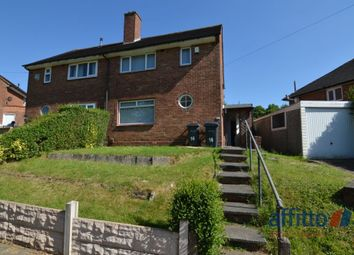 Thumbnail 3 bed semi-detached house to rent in Corn Mill Close, Quinton, Birmingham