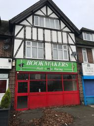 Thumbnail Land to rent in Highfield Road, Birmingham