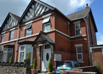 Thumbnail Room to rent in Kelvinside, Dover Street, Bilston