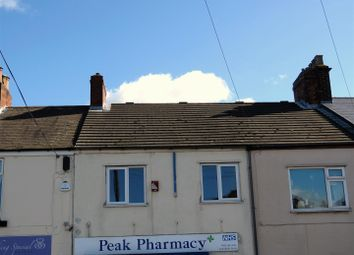 Thumbnail 2 bed flat to rent in High Street, Old Whittington, Chesterfield