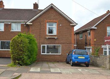 Thumbnail 3 bed end terrace house for sale in Warstock Lane, Kings Heath, Birmingham
