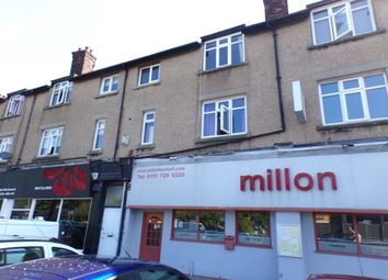 Thumbnail 3 bed flat to rent in Allerton Beeches, Mossley Hill, Liverpool