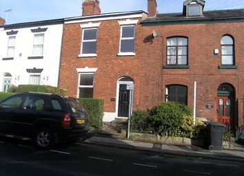 Thumbnail 2 bed terraced house to rent in Prestbury Road, Macclesfield