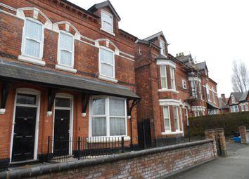 Thumbnail Studio to rent in Summerfield Crescent, Edgbaston
