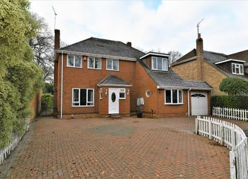 Thumbnail 4 bed detached house for sale in Rushmoor Close, Fleet