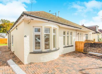 Thumbnail 2 bed semi-detached bungalow for sale in Heol Pant Y Rhyn, Cardiff