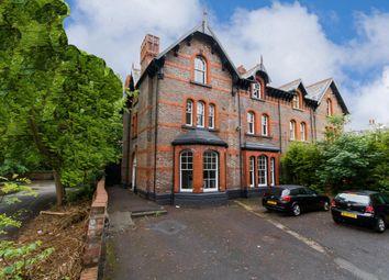 Thumbnail Studio to rent in Parkfield Road, Aigburth, Liverpool