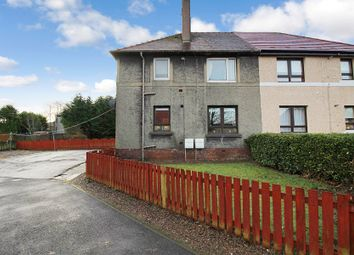 Thumbnail 1 bedroom flat for sale in Union Drive, Whitburn, Bathgate